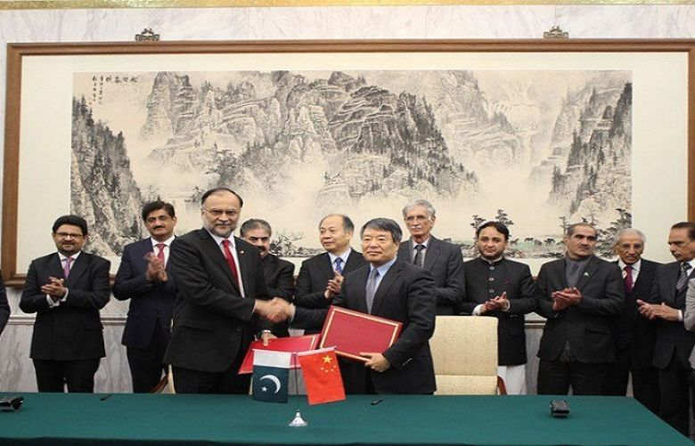 Pakistan-China Joint Cooperation Committee (JCC) meeting that was held in Beijing