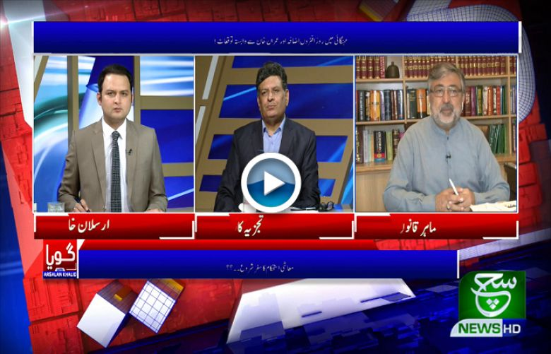 Goya with Arsalan Khalid 10 July 2019