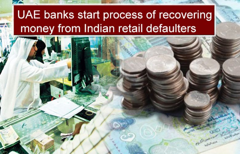 UAE banks to pursue for recovering money from defaulters in India