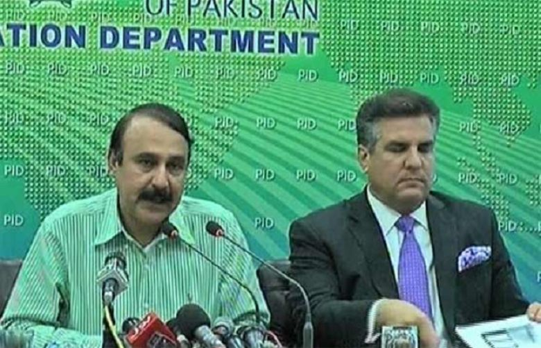 The PML-N leaders held a press conference in the capital today