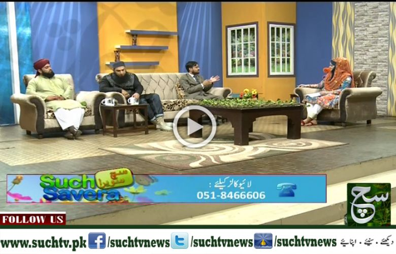 Such Savera  05 May 2017