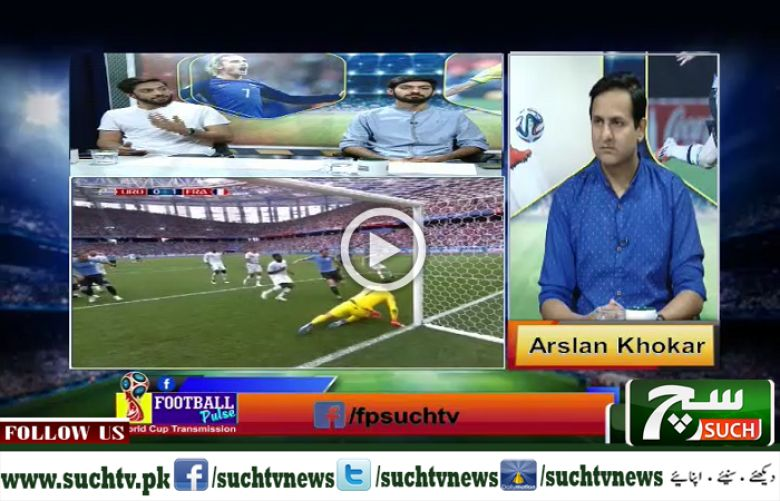 Football Pulse (World Cup Transmission) 07 July 2018