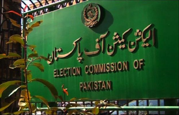 NA-75 Daska re-election: ECP increases number of sensitive polling stations