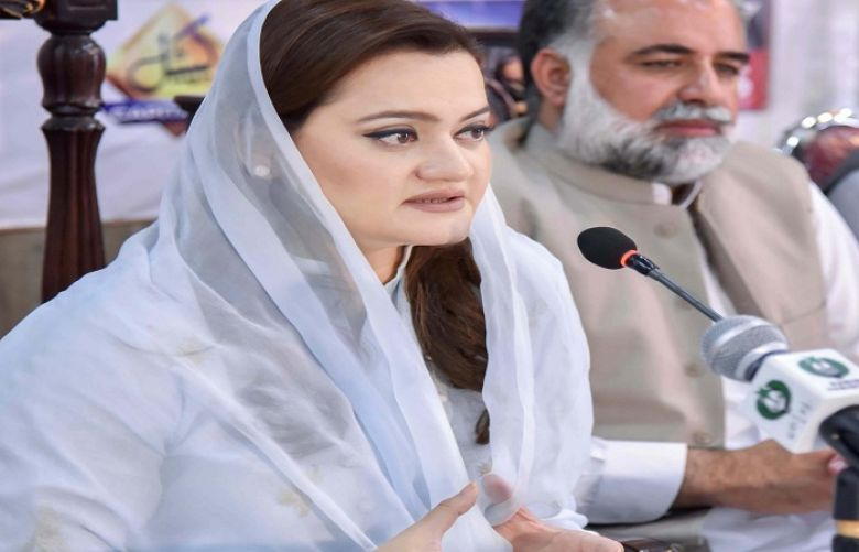 Minister of State for Information, Broadcasting and National Heritage Marriyum Aurangzeb