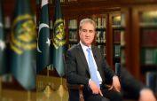 FM Shah Mehmood Qureshi reached UAE