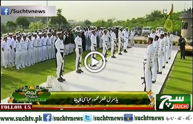 Defence Day Ceremony at Bahria Headquarter Islamabad