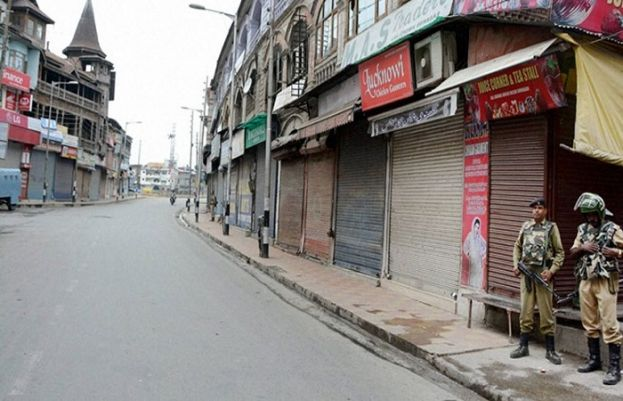 Indian authorities impose curfew in Nowhatta area of Srinagar