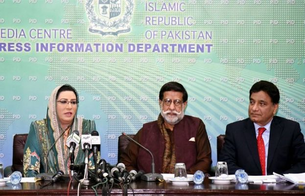 Minister for Privatisation Mohammad Mian Soomro and Secretary Privatisation Commission Rizwan Malik, and Firdous Ashiq Awan