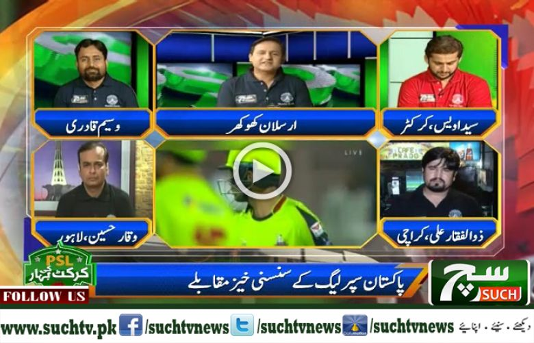 PSL (Cricket Ki Bahar) 14 March 2018