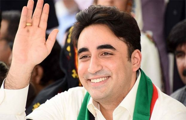 Chairman Pakistan of People's Party Bilawal Bhutto