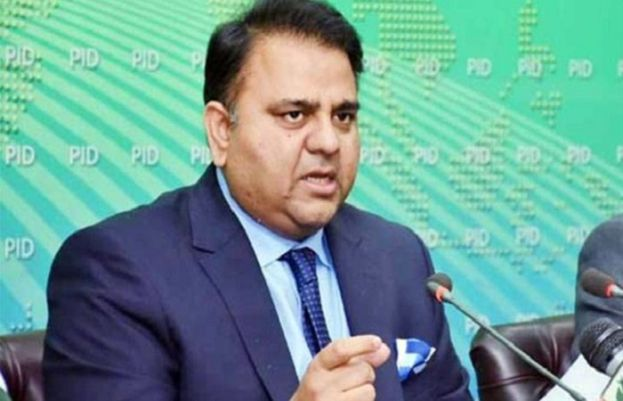 Country can't be run on subsidies, Fawad Chaudhry