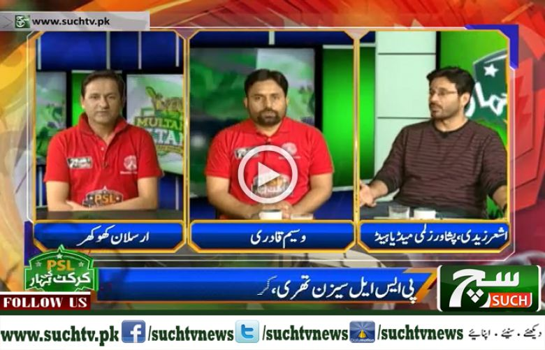 PSL (Cricket Ki Bahar)  04 March 2018