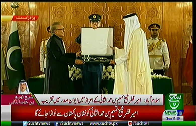 Nishan-e-Pakistan conferred on Emir of Qatar