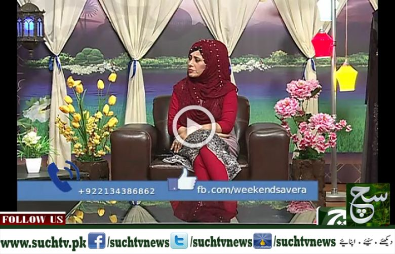Weekend Such Savera 09 July 2017