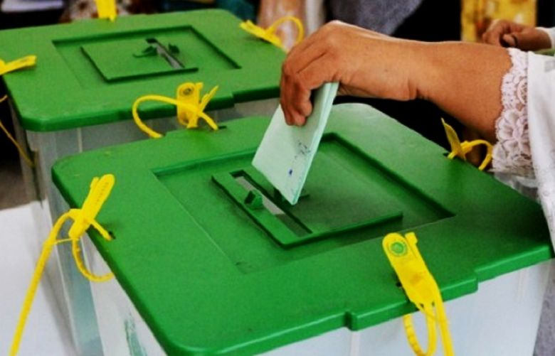 PTI workers reject 'unjust' distribution of poll tickets in Shangla