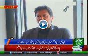 LIVE: PM Imran addressing international media council