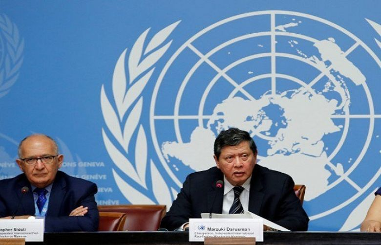 Myanmar Rohingya: UN says military leaders must face genocide charges