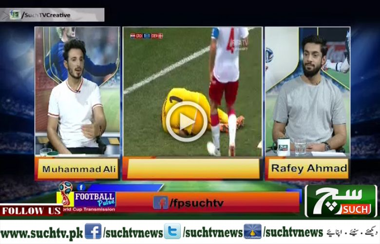 Football Pulse (World Cup Transmission) 02 July 2018