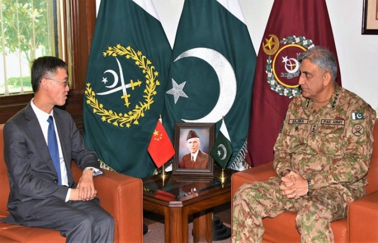 COAS, Chinese envoy discuss matters of mutual interest