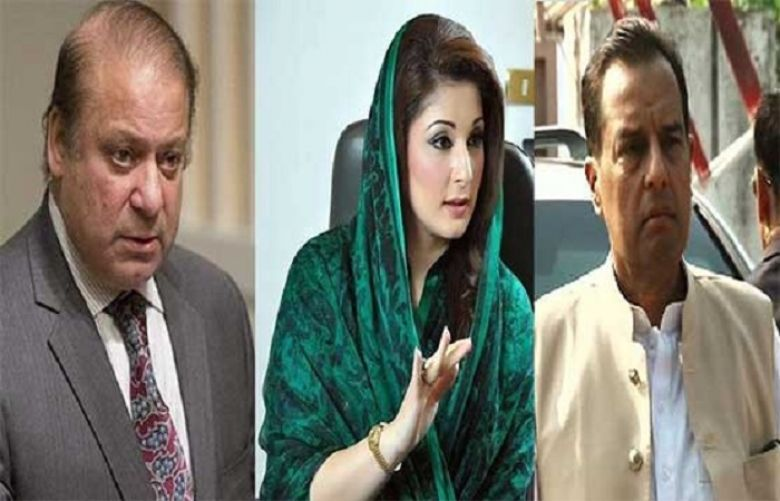 Nawaz, Maryam released on parole for Begum Kulsoom's funeral