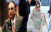 Fake bank accounts case: Zardari, Talpur's judicial remand extended till Sep 5