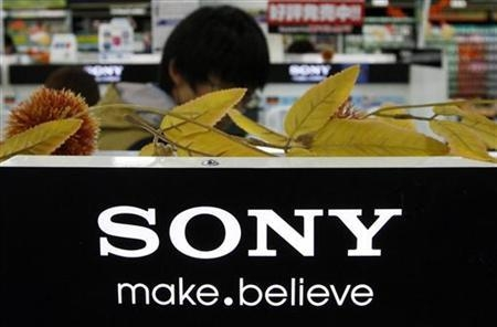 Sony to raise $1.9 billion through convertible bonds issue