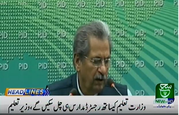 Federal Minister for Education Shafqat Mahmood