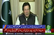 PM Imran Khan calls upon 'tax havens' to return stolen wealth of developing countries