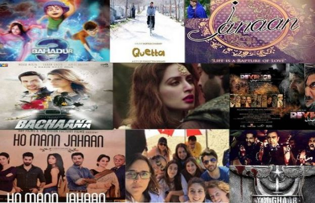 First-ever Pakistan Film Festival to begin in New York today