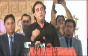 Bilawal Bhutto announces to challenge PS-11-Larkana by-election result
