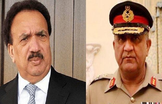 Senator Rehman Malik calls on COAS Bajwa: ISPR