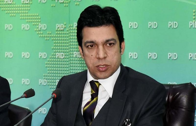Faisal Vawda gets Green signal for senate elections – SUCH TV