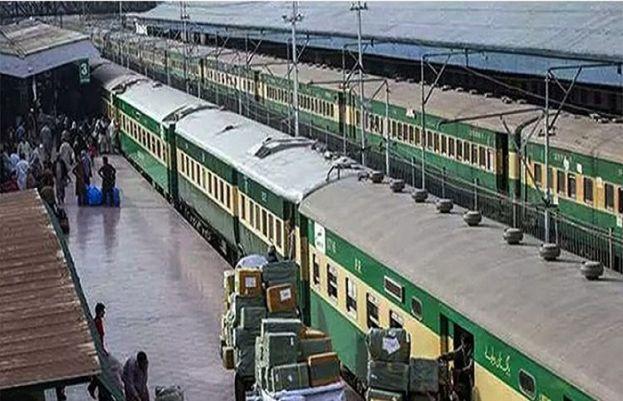 Pakistan Railways