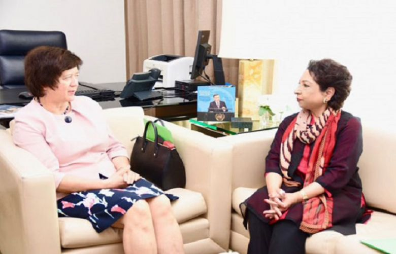 Pakistan's Ambassador to the United Nations, Dr Maleeha Lodhi and Security Council president