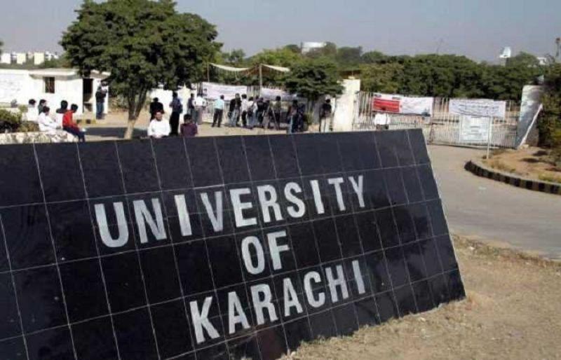 Karachi University announced B.Com Part 2 Result 2019 ...