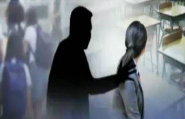Lahore pvt school fired teacher after sexual harassment accusations
