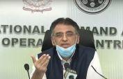 Asad Umar asks public to spend Ramazan days, Eid with simplicity