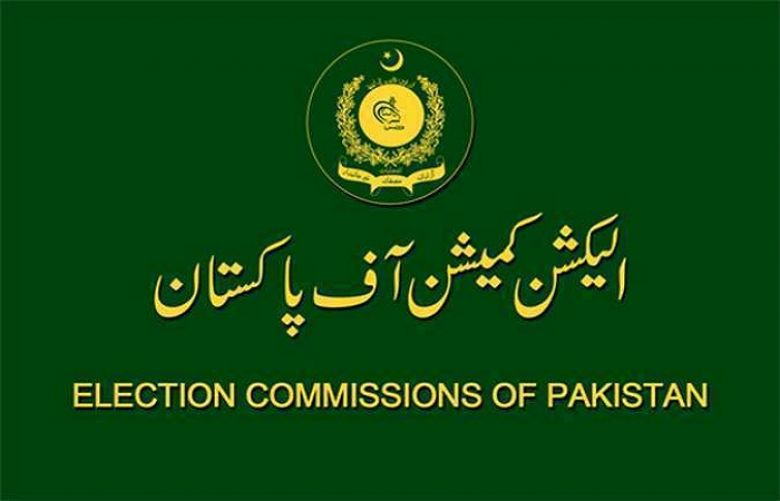 ECP restore reference for Imran disqualification