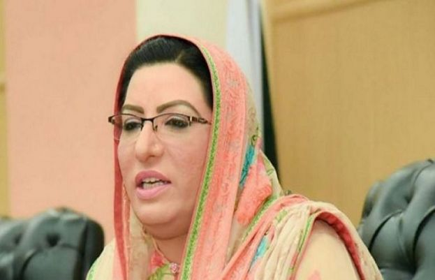 Special Assistant to Prime Minister on Information and Broadcasting, Firdous Ashiq Awan