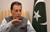 PM AJK Raja Farooq to visit LoC's Bhimber sector today
