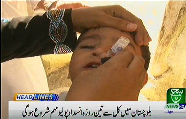 A countrywide campaign to administer anti-polio drops to children