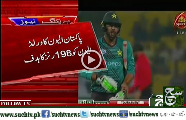 WXI to chase 198 as Babar and shoib  Malik  on top