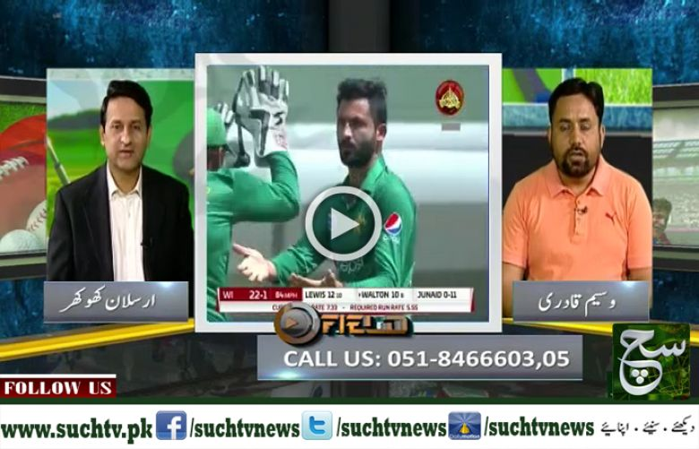Play Fleld(Sports Show) 16 April 2017