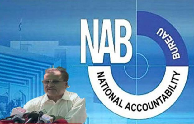 NAB arrests Ghulam Abbas in assets beyond means case