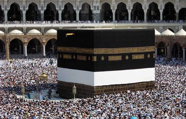 Saudi govt issues new rules to protect Hajj, Umrah pilgrims