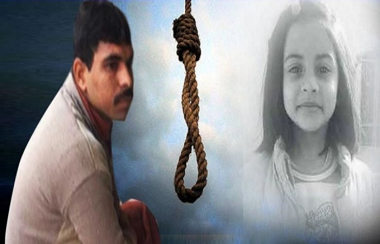 Zainab murder case: Convict Imran to be executed on October 17
