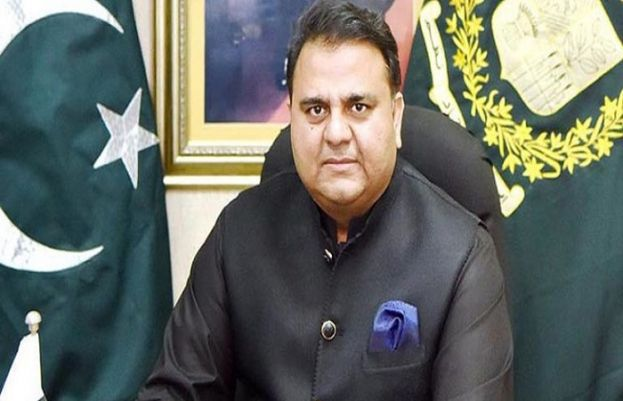 federal minister Fawad Chaudhry