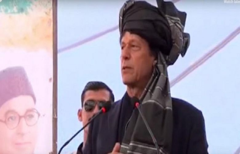 PM Imran to visit Bajaur and Mohmand districts