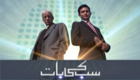 Sub Ki Baat  Ghulam Akbar k sath 18-05-2013 on such tv