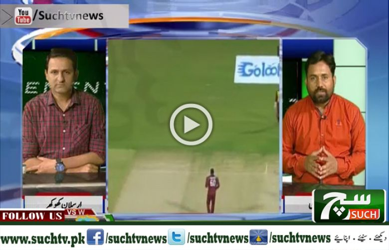 Play Fleld(Sports Show) 03 April 2018